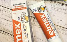 elmex儿童牙膏怎么样 宝宝牙齿护理的专业首选