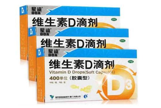 维生素d滴剂多少钱 维生素d滴剂可以长期服用吗